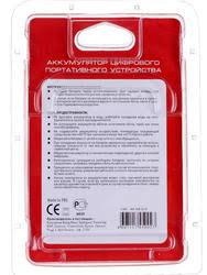 Купить <b>Аккумулятор AcmePower NB</b>-<b>2L</b> по супер низкой цене со ...
