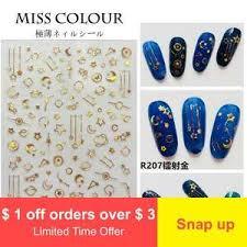 jewelry nail sticker — международная подборка {keyword} в ...