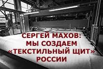 Архив - Информационное агентство РИА МОДА