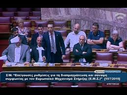 Golden Dawn MP furiously tears <b>up</b> papers in <b>Parliament</b> over ...