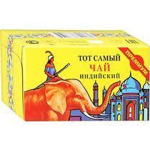 <b>Чай черный Тот Самый</b> красный слон индийский листовой ...