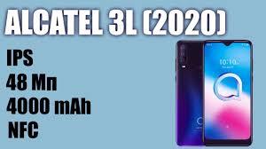 Обзор смартфона <b>Alcatel 3L</b> (2020) - YouTube