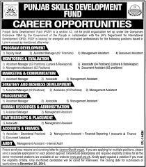punjab skills development fund job vacancies