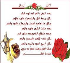 اهلا وسهلا باخت فاطمة العربي Images?q=tbn:ANd9GcTtz-8AGl1OdMAbzGOhlg114HoCRYVj-2RzdLNiCs7n7Cp3bAxH