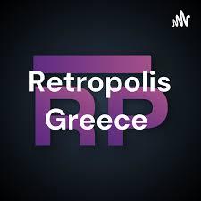 Retropolis Greece - Κάνε follow στις αναμνήσεις σου