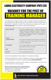 training manager lanka electricity company pvt vacancy for training manager lanka electricity company pvt