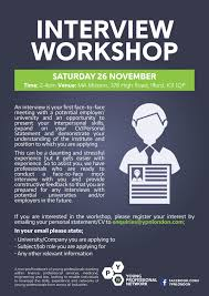 interview workshop off the street interview workshop 2016 poster web