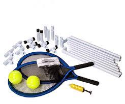 <b>Набор для игры в</b> большой теннис Garden Games (034) — купить ...