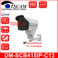 <b>Cctv 12mm</b> Ir Lens
