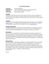 doc resume example resume cover letter sample salary example of salary requirement in a resume