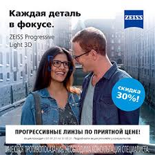 Препараты для ЖКТ. Сравнить цены и купить в Санкт-Петербурге