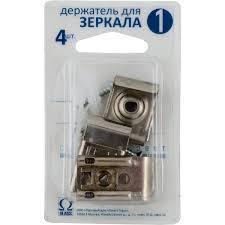Набор <b>крепления для зеркала</b>, зажим в Барнауле – купить по ...