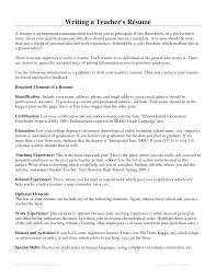 resume example  first time resume examples resume for first job no        resume example  writing a teacher resume with identification and certification elements  first time resume