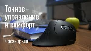 <b>Мышь Trust</b> Verro Ergonomic Wireless - удобная вертикальная ...