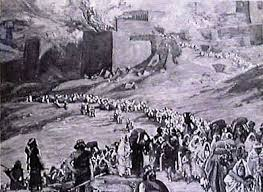 「新バビロニア王国 バビロン捕囚」の画像検索結果
