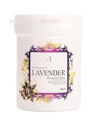 <b>Маска альгинатная для</b> чувствительной кожи Herb Lavender ...