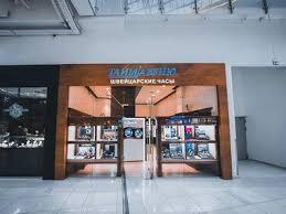 <b>Часы Casio мужские</b>: официальный сайт Касио - Тайм Авеню ...