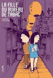 LA FILLE DU BUREAU DE TABAC (couverture)