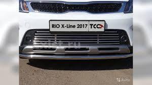 <b>Решетка радиатора</b> купить в Московской области на Avito ...