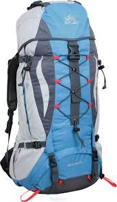 """<b>Рюкзак туристический Сплав</b> """"Oxygen 65"""", цвет: светло-серый ..."""