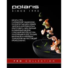 <b>Глубокая сковорода без</b> крышки Polaris PRO collection-28FP Ø28 см
