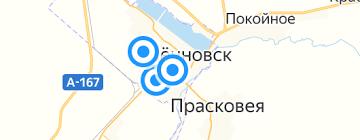 Купить <b>украшения</b> и бижутерия в интернет-магазине на Яндекс ...