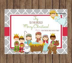 nativity christmas card nativity invitation nativity 128270zoom