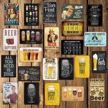 [ <b>Mike86</b> ] Funny Beer BREWCO WINE OF WORLD Tin Sign Custom ...