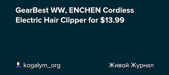 GearBest WW, <b>ENCHEN Cordless Electric</b> Hair Clipper for $13.99 ...