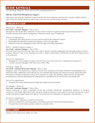 fast food manager resume financial statement form fast food assistant manager resume example