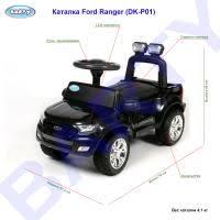 <b>Каталка</b> детская <b>Barty Ford Ranger</b> DK-P01 (Лицензия): купить ...