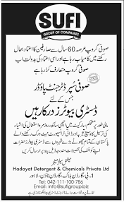 jobs in sufi group of companies