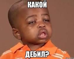 """Мартыненко прогнозирует поддержку парламентом уменьшения """"зеленого тарифа"""" на электричество из солнечной энергии уже на этой неделе - Цензор.НЕТ 2913"""