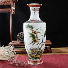 Best value <b>Jingdezhen</b> Porcelain <b>Vase</b> – Great deals on <b>Jingdezhen</b> ...