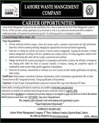 lahore waste management company general manager jobs