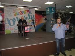 «Генерация ДНР» рассорила архитекторов Новороссии