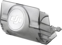 <b>Защита подвеса DJI</b> Mavic Air (<b>DJI</b> Part 12) купить по ...