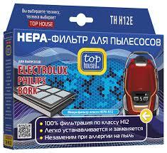 <b>Фильтр</b> для пылесоса <b>Top House TH</b> H12E HEPA-<b>Фильтр</b> 1 шт