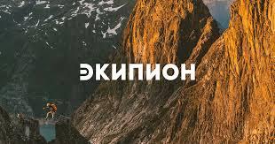 Женские спортивные <b>футболки Arcteryx</b> - купить в Москве: цены в ...