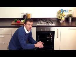 Обзор духового шкафа <b>Fornelli FEA 45 Corrente</b> WH - YouTube