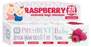 Зубная паста <b>детская President</b> Baby «Малина», от 0-3 лет, 30 мл ...
