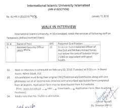 job archives international islamic university walk in interview assistant security officer