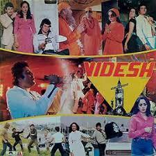 Videsh (1977) SL YT - Mahendra Sandhu, Shoma Anand, Diljeet Kaur, Iftekhar, Urmila Bhatt.