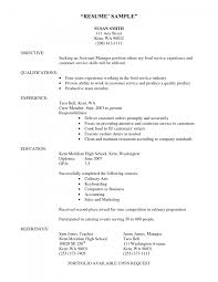 customer service resume skills list cipanewsletter culinary resume skills list template