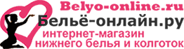 Интернет-магазин нижнего <b>белья</b>, <b>колготок</b> и чулок с доставкой