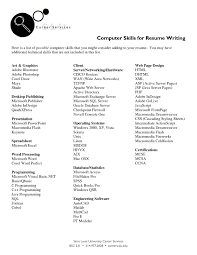 resume sample computer skills sample customer service resume resume sample computer skills resume skills list of skills for resume sample resume job skills resume