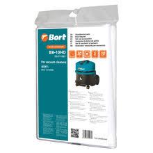 <b>Мешок</b> для пылесоса, купить по цене от 190 руб в интернет ...