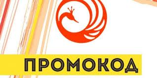 Московский театр кукол <b>ЖАР</b>-<b>ПТИЦА</b> | Официальный сайт | 8 ...