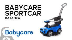 <b>Babycare</b> Sportcar, <b>каталка</b> - YouTube