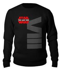 """Свитшот унисекс хлопковый """"<b>Звёздные войны</b> (<b>star wars</b> ..."""